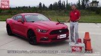 ams王威测试 全新福特野马2.3T 专业测试视频