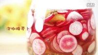 【微体兔】泡椒腌萝卜