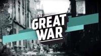 一战#3 欧洲火药桶:从巴尔干半岛困境到一战