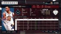 【NBA2K15】王朝模式:勇士队的夺冠之路 大卫韦斯特加盟