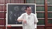 漢字入門 002 劉克雄教授