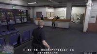 【屌德斯解说】 两个逗比警探混入警局窃取文件,副驾驶学起人工GPS