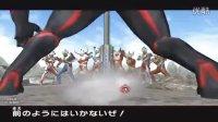盟主解说大怪兽格斗dx奥特曼模式第2关