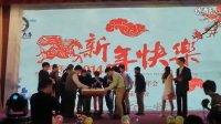 2014年搜狐畅游移动研发事业部年会实况Part2