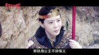 无节操大电影:高颜值大圣归来 演绎最火辣西游