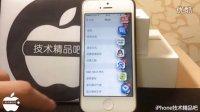 iOS9 Dock插件推荐【越狱插件简介10】