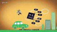 枫岚动漫系列《云浮在线网站推广视频》【三语版本】