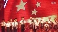 济宁市第二届少儿曲艺大赛一等奖《我的中国梦》、《秋瑾》