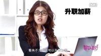 马云连苏宁都拿下了,却被女大学生给拒绝了?!《做女人挺好》第二期