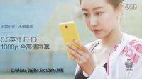 【手机大事件】iPhone6s谍情大盘点,Note5、S6 edge+发布,MIUI7发布会总结!
