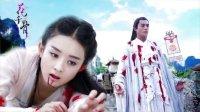 【哔哔剧有趣01】虐心  揭秘《花千骨》大受欢迎的真正原因