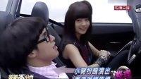 20091002娱乐百分百-罗志祥 杨丞琳 海派甜心新闻