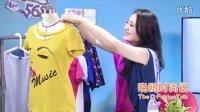 T恤改造《晓鸥时尚说》1小时不停絮叨的直播完整回顾 20150528
