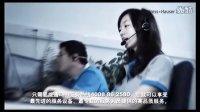 Endress+Hauser 中国介绍