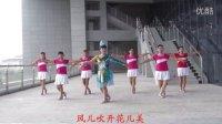 全民广场舞自在美-字幕版[瑞昌市李姐舞蹈队]