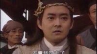 新天仙配 02 (繁体字幕)