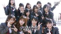 女子高生散步:待售的日本女生