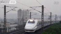 株洲火车迷-蜗牛新-那些年我们追过的火车