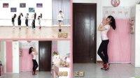 【福小靓】七朵 - 玉生烟  镜面放慢分段舞蹈教学