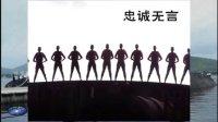 八一纪念-海军-《英雄核潜艇》-苏宁视野手记