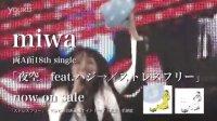 ストレスフリー Music Japan现场版