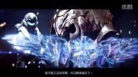光环5(光晕5)前传 逗B中文配音 光环2:最后一战(重制版)- 01