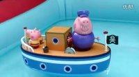 粉紅豬小妹 PEPPA PIG 爺爺豬的船 小豬佩奇珮珮豬兒童玩具