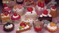 【迷你食玩】Whipple食玩 手工爱心奶油蛋糕 手工DIY