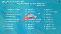 威力导演11【微电影制作】高级应用教程の三 |威力导演TCG