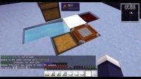 【黑羽翼Minecraft】我的世界天堂探险者空岛生存Ep.2:碎石机器人