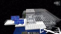 大海解说 我的世界 星系模组第7集 建造太空站