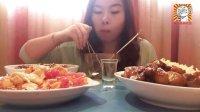 第187集啦!中国吃播,国内吃播,露莎投稿吃出个未来·吃饭直播真的是什么都吃,大胃王