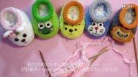 【artmay手工】第46集 棒针编织卡通造型宝宝婴儿绒线学步鞋之鞋帮编织教程