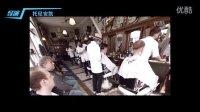 (托尼安凯)荷蘭超酷的理髮店