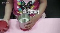 汝汝魔术教程01-DIY硬币贩卖机 Coin Magic Trick