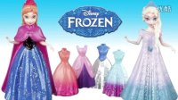 "Disney Frozen迪斯尼""冰雪奇缘""魔术夹时尚组合"