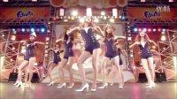 「LEEYUHK」少女时代 - Genie / Gee「HK」
