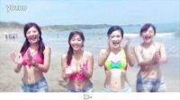 【会员的世界】《女神有药》台湾篇 夏天当然要和正妹开海边比基尼趴踢!