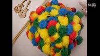 雅馨绣坊 编织视频第二十三集  球球线坐垫毛毯的具体织法