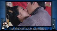 《猴侦探爱八卦》第33期:深扒陈晓与赵丽颖于正之间的瓜葛