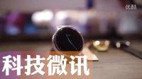 【科技微讯】第二代 Moto 360 上手