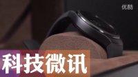 【科技微讯】三星 Gear S2 智能表 (Tizen 系统) 上手评测
