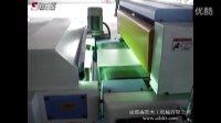 【成都森联】橱柜UV板自动涂装流水线