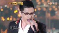爱情 爱情 爱情 韩国我是歌手现场版