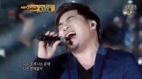 我没问题 韩国我是歌手现场版