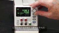 是德科技 Keysight E36100 紧凑型台式电源
