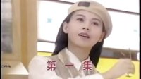 深闺梦里情01