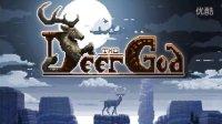 黒灵◆鹿神The Deer God◆唯美像素新游试玩