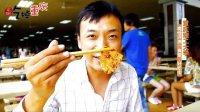 体验高校饭菜之魔性评测重庆理工大学