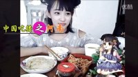 282【处女座的吃货】中国吃播,国内吃播,苏菲亚投稿吃出个未来·吃饭直播,大吃货爱美食,大胃王,减肥,美食人生,吃饭秀